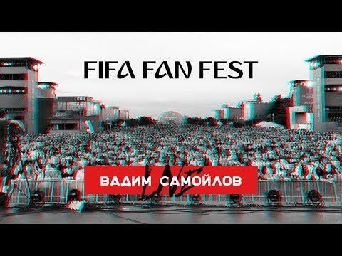 Vadim Samoylov Live - FIFA Fan Fest™ 11/07/18