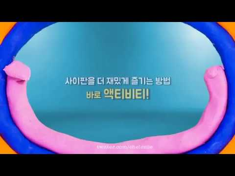 BTS 2018 Summer Package ENG SUB