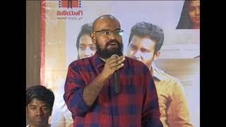 Telugutimes.net Pelli Roju Movie Logo Launch
