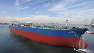 Öl für Deutschland - Ein Suezmaxtanker läuft Wilhemshaven an //N24 Doku