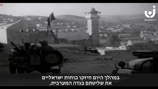 היסטוריית מלחמת ששת הימים: פרק 8 - ממשיכים להתקדם