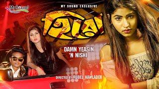 Hero   Damn Yeasin & Nishi   Bangla New Song 2017   Full HD