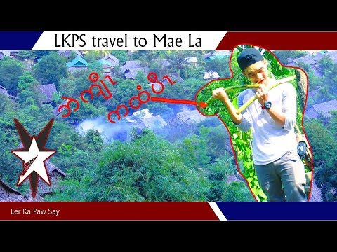 LKPS travel to Mae La Camp