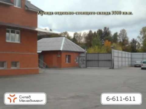 Строительное оборудование в Красноярске интернетмагазин