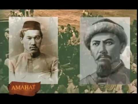 Аманкелді Иманов - Ұлт-азаттық көтеріліс 1916 жыл автор: Бауыржан Бөгенбай