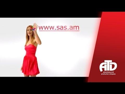 Online Supermarket (SAS Group) TV Commercial