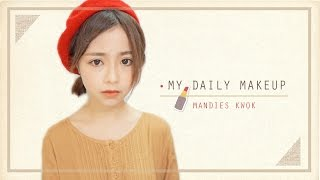 ▸ My Daily Makeup 我的日常妝  | 肥蛙 mandies kwok