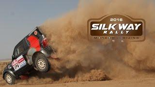 ЛУЧШИЕ МОМЕНТЫ ГОНКИ ШЕЛКОВЫЙ ПУТЬ(Silk Way). Самые лучшие моменты гонки Шелковый путь за 4 минуты.
