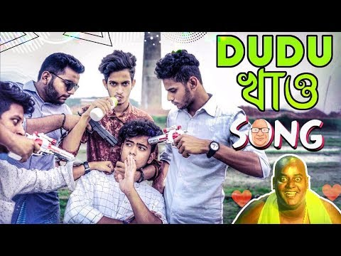 Dudu Khao Song | The Ajaira LTD | Dipjol | Prottoy Heron | Bangla New Song 2018 | Dj Alvee