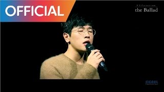 Cover images 전상근 (Jeon Sang Keun) - 내 손으로 숨을 막는 일 (Definition of farewell) MV