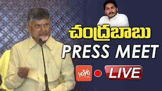 Chandrababu Press Meet LIVE | Counter to YS Jagan Government | AP Assembly