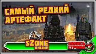 sZone-Online [Ищем экран для Мусорщика]
