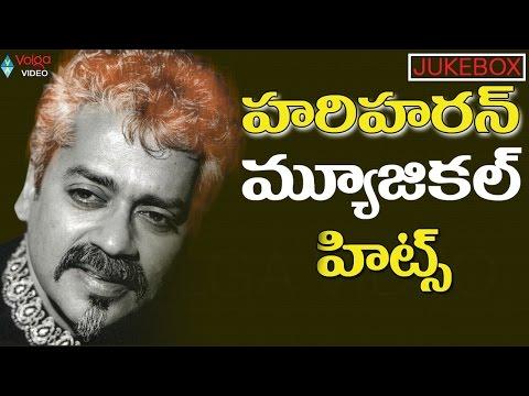 Hariharan Telugu Movie Songs   Hariharan Back 2 Back Telugu Video Songs Jukebox