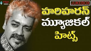 Hariharan Telugu Movie Songs | Hariharan Back 2 Back Telugu Video Songs Jukebox
