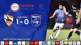 BGTV : BG GOAL TLC 2018 FINAL CHIANGRAI UTD  VS BGFC (HIGHLIGHT)