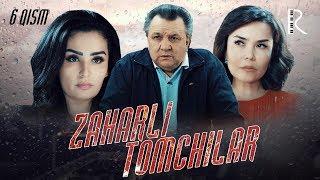 Zaharli tomchilar (o'zbek serial) | Захарли томчилар (узбек сериал) 6-qism