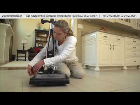 7 2 Multi Surface Shface Shampoo System For Hard Floors Kirby Vacuum Cleaner Instructions Youtube