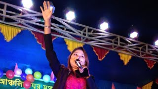 Munia moon new song....mon pagla tore ami bujhaite parilam na re