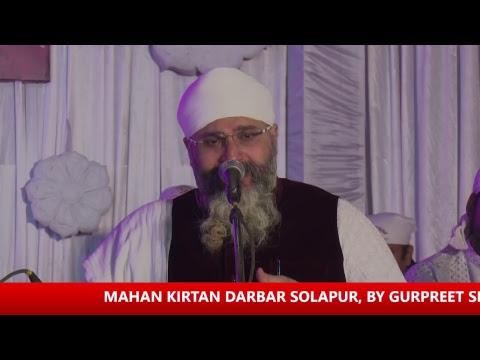 AMRITVELA  LIVE KIRTAN DARBAR FROM  SOLAPUR 20/01/2018