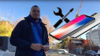 iPhone X из ломбарда поменяли на новый по гарантии. Успех, удача?