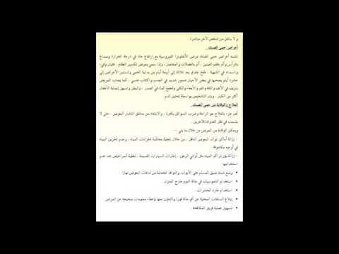 حل بنية النص الارشادي كتاب النشاط