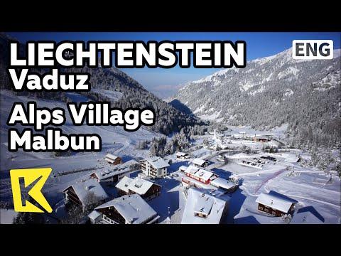 【K】Liechtenstein Travel-Vaduz[리히텐슈타인 여행-파두츠]알프스 마을 말분/Chalet/Traditional/Ski Resort/Winter Sports