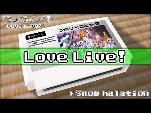 Snow halation/Love Live! 8bit