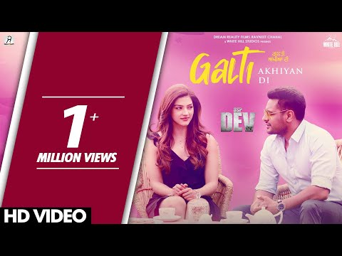 DSP DEV movie I song Galti Akhiyan Di I  New Punjabi  Songs 2019