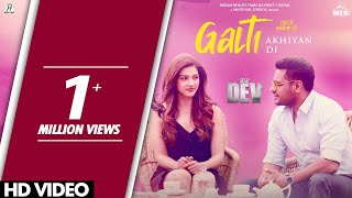 Galti Akhiyan Di (Official Video) Kamal Khan & Mannat Noor | DSP DEV | New Punjabi Sad Songs 2019