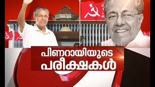 News Hour 21/05/16 LDF Government to be sworn in on May 25