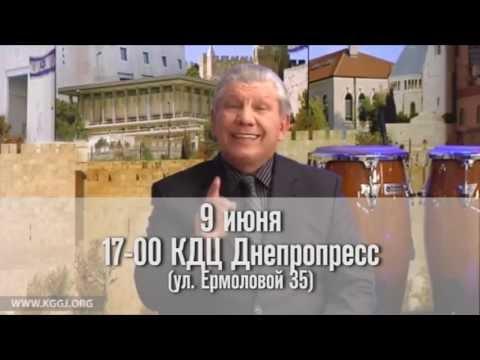 Михаил Петров в Днепропетровске