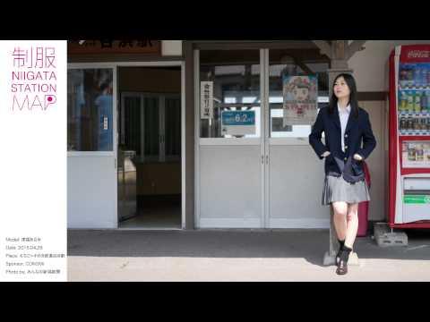 新潟制服ステーションマップ 「 羽生田駅 ☆ 佐藤龍 」posted by bboysinista8f