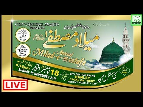 ►[2018] - FULL EVENT | LIVE STREAM | 22nd Annual Grand Mawlid un Nabiﷺ | Stoke-on-Trent