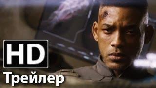 После нашей эры - новый русский трейлер | HD