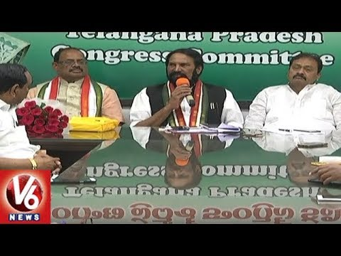 Congress Committee Members Attends Party Meet In Hyderabad | V6 News