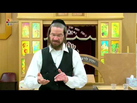 "A Taste of ""The Possible You"" - Part 1 - Rabbi Yom Tov Glaser"