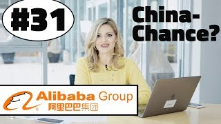 how does alibaba work