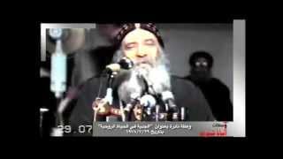 الجدية في الحياة الروحية عظه للبابا شنوده الثالث 29/07/1987