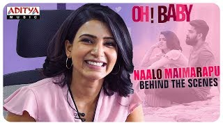 Behind Scenes Of Naalo Maimarapu Song Oh Baby Movie Samantha Naga Shourya B V Nandini Reddy