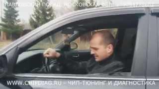 Чип-Тюнинг Hyundai Sonata 2.7 в Павловском Посаде от АДАКТ