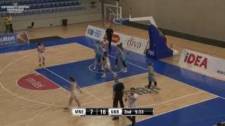 Топ моменти Чорногорія -  Україна | FIBA U16 Women