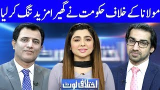 Ikhtalafi Note With Habib Akram, Saad Rasul And Ume Rabab | 19 October 2019 | Dunya News