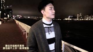 許志安 Andy Hui  唯獨你是不可取替 COVER - 周志文, 羅孝勇, Anthony Shum