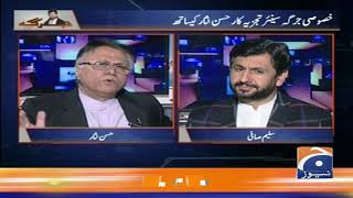 Jirga | Saleem Safi | Hassan Nisar | 19th October 2019