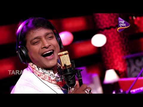 Majhi Re | Bibhu Kishore | Odia Song | New Version