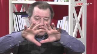 Сегодня формируются будущие осколки России, - философ Сергей Дацюк