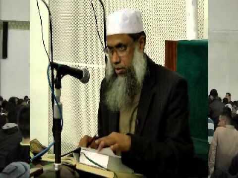 Bangla Tafseer 104 Surah Al Humazah by Sheikh Abdul Qaiyum