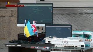 Кібербезпека в Україні?>