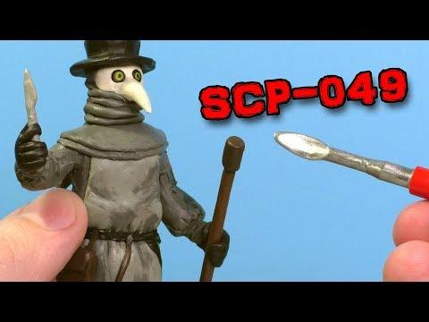 Ліпимо SCP 049 чумної ДОКТОР-Історія | Відео ліплення