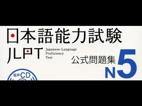 JLPT Listening N5 Part 1 with answer and script